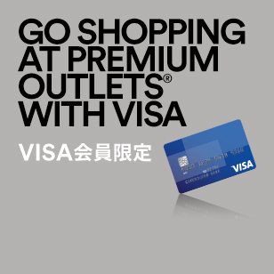 Go Shopping at PREMIUM OUTLETS® with Visa