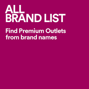 ALL BRAND LIST Find Premium Outlets from brand names