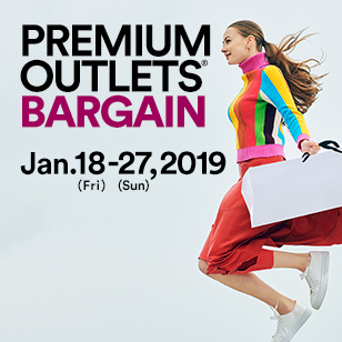 PREMIUM OUTLETS® BARGAIN Jan. 18 (Fri)-27 (Sun), 2019