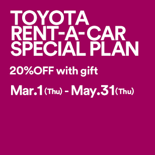 TOYOTA RENT-A-CAR SPECIAL PLAN 20%OFF with gift Mar. 1(Thu)-May. 31(Thu)