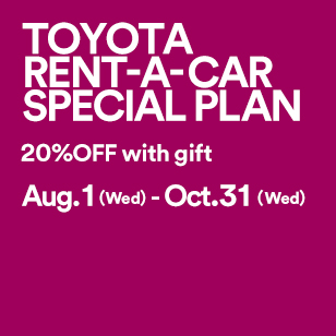 TOYOTA RENT-A-CAR SPECIAL PLAN 20%OFF with gift Aug. 1(Wed)-Oct. 31(Wed)