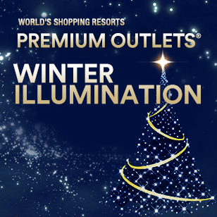 WORLD'S SHOPPINGRESORTS PREMIUM OUTLETS® WINTER ILLUMINATION