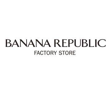 Banana Republic バナナ・リパブリック