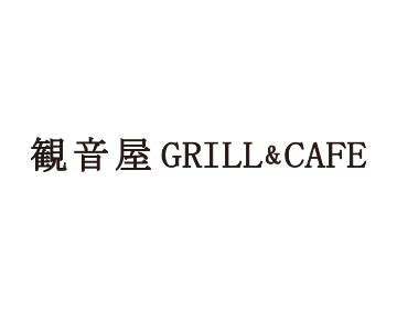 Real Dining Cafe Kannonya ( 神戸三田 リアルダイニングカフェ 観音屋 )