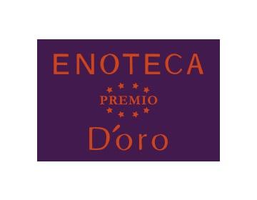Enoteca D'oro Premio エノテカ ドォーロ プレミオ