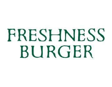 Freshness Burger フレッシュネスバーガー