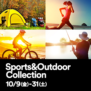 Sports&Outdoor Collection