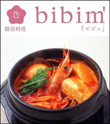 Korean Restaurant Bibim'