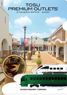 Visit the Tosu Premium Outlets® by taking a ride on the JR Kyushu trains!