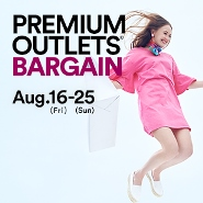 【PREMIUM OUTLETS BARGAIN】 The biggest bargain held twice a year is coming up!