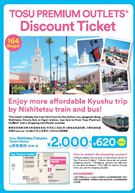 TOSU PREMIUM OUTLETS® TICKET SET優惠車票