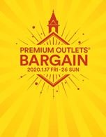 【PREMIUM OUTLETS BARGAIN】The biggest bargain held twice a year is coming up!